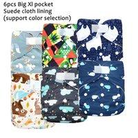 (6pcs) Happyflute Big XL Pañuelo de bolsillo para bebés 2 años y mayores, Suecloth Interior, seco, seco, tamaño ajustable para el tamaño 36-58 cm 201117