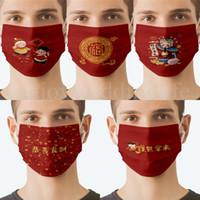 Masques de concepteur Visage Visage Protection Adultes Masque Mascherine Mots chinois Imprimer anti-poussière PM2.5 Masques à la bouche respirant pas cher