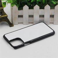 Blank 2D Sublimation TPU Cassa del telefono PC per iPhone 12 11 Pro Max SE 8 8plus x XR XS max con insert in alluminio2020