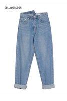 2019 Frauen Vintage dünne gerade hohe Taille Lässige Jeans Sellworlder Chic Hose