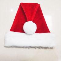 2020Plush الكرة الأحمر عيد الميلاد قبعة سانتا قبعات سميكة والموسع زينة عيد الميلاد لحزب قبعات مهرجان لوازم عيد الميلاد