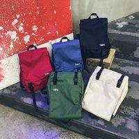 حقيبة الظهر HBP Sacoche أوم النايلون القماش حقيبة متعددة الوظائف حزمة الأزياء طالب المدرسة الثانوية الرجال والنساء