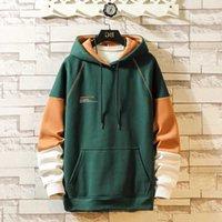 UYUK Outono / Inverno Novo Masculino Colchawork Color Contraste Solto Casual Com Fleece Espessado Hoodie Hoodie Harajuku