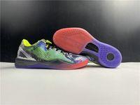 New Exclusivo 8 sistema de basquete desenhista calça Multi Color Volt Chrome Fashion Desportivo Zapatos Sneakers boa qualidade Navio Com Box