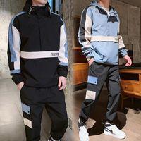 Timeunion männer sportswear trainingsanzug männer patchwork hip hop straßenbekleidung jacke jajepants jacken joggers hosen sets sportsuits1