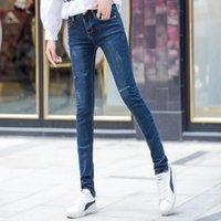 2020 mujeres del verano de la manera del resorte Diseño coreano pantalones de gran tamaño pies roto lápiz pantalones elásticos delgados