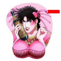 Anime Joseph Joestar 3D Se repose-poignet Souris Mat Jojo's Bizarre Adventure Pad