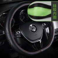 폭스 바겐 SAGITAR LAVIDA Magotan Tiguan의 사계 GM 그립 커버 가죽 스티어링 휠 커버