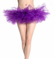 패션 보라색 성인 투투 스커트 uper 솜털 5 레이어 Petticoat 공주 발레 댄스 스커트 예쁜 케이크 탄성 신축성있는 옷 1