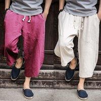 SINICAMIENTO Tienda Hombre Ropa de cama Cross Cross Pantalón Pantalón Hombres Hombres Casuales Bloomers de piernas anchas de verano Hombre tradicional Nepal Pantalones 201116