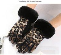 personnalité de la mode écran tactile en peluche douce tache de léopard des gants dames plus de velours conduite pour garder l'intérieur chaud et froid