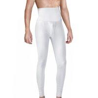 Mens 열 속옷 바닥 높은 허리 남성 긴 존스 바지 슬리밍 셰이퍼 탄성 압축 피자 마스 바지 스타킹 5230A Y200106