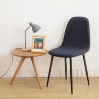 1/2/4/6 PCS 벨벳 폴라 플리스 패브릭 Eames 의자 커버 워터 휠 탈착식 저녁 의자 좌석 커버 홈 호텔