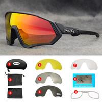 Велосипедные очки MTB Велосипедные очки Очки бегущие рыболовные Спорт Поляризованные Bicicleta Cilismo Lentes Велоспорт Солнцезащитные Очки Мужчины Женщины