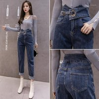 """Jeans'u Giydirme Sonbaharda ve Kışlıkta Yeni Öğrenciler, """"Torre Pantolonlu Torre Pantolonlar Düz Dişi Şalgam Pantolon1"""