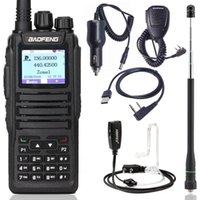 Baofeng DM-1701 Walkie Talkie 듀얼 타임 슬롯 DMR 디지털 Tier1 2 SMS 기능이있는 2 3000 채널 양방향 햄 CB 아마추어 라디오 1
