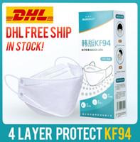 DHL ¡Envío libre! Máscara de cara Fish Fish Bouth Der Protection 95 Verano Blanco Blanco Thin Willow Black Black Máscaras desechables para hombres y mujeres