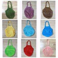 Mesh Net String String Long Lift Bag Shopping Bags Tote Verdure Frutta Stoccaggio Borsa Pieghevole Borsa a mano Pieghevole Drogheria Borsa da maglia Borsa da maglieria Ship Sea AHC4835
