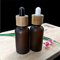 30 мл натуральный деревянный бамбуковый чехол коричневый замороженный стеклянный трубчатый контейнер для косметики.