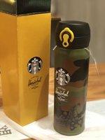 Yeni Starbucks Herschel Ortak Bölüm Kökeni Kahve Kamuflaj Paslanmaz Çelik Vakum Fincan 500 ml Yeşil Tumbler Kahve Fincanı