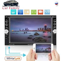 "2 Din Car Radio 7"" HD Autoradio Multimedia Player Touch Screen Auto Audio Stereo MP5 Bluetooth AUX USB TF FM Rear View Camera1"