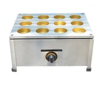 Ekmek Makineleri Gaz Kırmızı Fasulye Kek Makinesi Ticari Çörekler Izgara Dumansız Makinesi 12 delikli FY-2230.R1