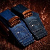 SHAN BAO in pelle tasca classica di alta qualità panno morbido della flanella uomini spessi caldi jeans dritto-fit marchio di abbigliamento invernale dei jeans giovanili