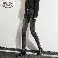 2020 otoño flaco de cintura alta Jeans Mujer Jeans Streetwear lápiz de los pantalones del todo-fósforo Mujer Denim Pantalón con estilo coreano 10832