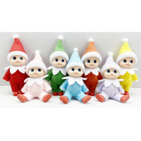 미국 주식 크리스마스 장식 선물 아기 엘프 인형 장난감 아기 엘프 인형 어린이 장난감 아기 미니 인형 선물 8 색 발렌타인 데이 선물