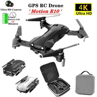 GPS 5G WIFI FPV Real- time 4K Ultra HD Camera Foldable RC Dro...