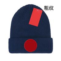 도매 캐나다 브랜드 니트 모자 따뜻한 겨울 패션 남자와 여자 비니 캐주얼 뜨개질 엉덩이 pom-pom-pom 두개골 모자 머리 공 야외
