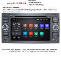 Lecteur DVD de voiture DSP IPS 2 DIN Android 10 GPS pour Mondeo S-Max Focus C-Max Galaxy Fiesta Transit Fusion Connect Kuga
