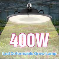 أدى النمو ضوء اللمبة، E27 / E26 400W طوي الشبيهة بالشمس الطيف الكامل تنمو الاضواء عن النباتات الداخلية، الخضروات، الاحتباس الحراري المائية تزايد مصباح
