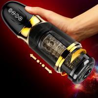 Pistón totalmente automático Taza de avión Telescópica Hombres Juguetes sexuales Real Vibración vaginal Amortuzs para productos para hombres adultos
