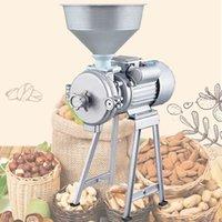 1.5kw الحبوب طاحونة الحبوب كسارة الدقيق طحن آلة الرطب الجافة آلة طحن الحبوب التجارية للأرز / الذرة / فول الصويا