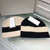 디자이너 비니 남자 여자 두개골 모자 따뜻한 가을 겨울 장착 된 유니섹스 양동이 모자 2 색 모자 최고 품질