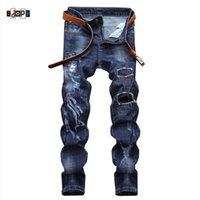 Idopy мужская мода мода лоскутное джинсы хип-хоп уличный стиль разорвал разрушенный винтажный промытый бренд дизайнер джинсовые пробежки брюки1