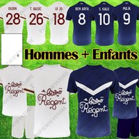 2020 2021 Maillot Girondins de Briand S Kalu Kamano Bordeaux 축구 유니폼 벤 Arfa Maja Shirts Bordeaux 20 21 Kids Football Kits 유니폼