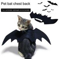 القط الملابس الخفافيش الجناح الملابس مضحك الكلب القط زي الكلب هالوين زي حزب للقطط لوازم الحيوانات الأليفة المنتجات 1