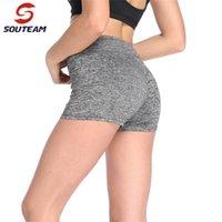 Bermudas Feminina Souteam Sports Gym Shorts Women In Yoga High Waisted Fabric Quick-drying Fitness Running Elastic Tight T200412