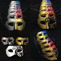 11 Couleurs Rétro Gladiator Roman Halloween Costume Party visage Masque de mascarade Dance Party Masque vénitien Masque Hommes