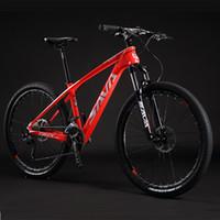 SAVA Deck2.0 من ألياف الكربون الدراجة الجبلية 26 / 27.5 / 29 بوصة عجلة الكربون MTB مع SHIMANO ALTUS 27S