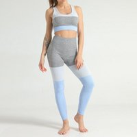 2020 Women Seamless Yoga Set Sports Bra And Leggings High Waist Gym Set Clothes Workout Fitness Sportswear Fitness Sports Suit