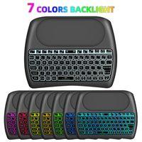D8 Plus I8 Hintergrundbeleuchtung Englisch Russisch 2.4GHz Wireless Mini-Tastatur AIR-Maus-Touchpad-Controller Schreibmaschine für Android-TV-Box LJ200922