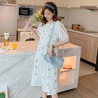 2021 Nouvelle graisse jupe soeur Version coréenne manches courtes Mince Impression moyenne habillée comme femme wdol