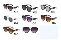 الصيف جديد نظارات المرأة الأزياء في الهواء الطلق الكبار الشاطئ النظارات السيدات الرياح الأسود النظارات الفتيات القيادة نظارات الشمس 7 ألوان شحن مجاني