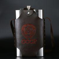 Grosso de aço inoxidável retângulo frasco de quadril com bolsa portátil ao ar livre grande capacidade 64oz garrafas de vinho de metal plana chaleira cfyl0169