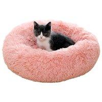 Круглая кошка кровать длинные плюшевые собака питомник кошек дома супер мягкий хлопок коврик диван для собак чихуахуа животные домашнее животное кровать для кошки собака кровать LJ201028