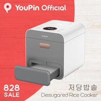 YouPin ZHENMI Desugared Rice Cooker Multicooker Smart Househ...