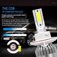COB سيارة H13 9008 الصمام المصباح Hi / Lo Beam Bulbs Kit Conversion C6 72W 8000LM Hi-Lo Beam Bulb 6000K CL1 White Lamp1